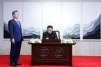 """朝鲜拟取消""""平壤时区""""与韩国重归一致 愿与日本关系正常化"""