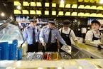 北京79家自制饮品店因原料过期等被查处