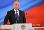 普京宣誓就任俄新一届总统 正式开启第四任期