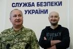 """""""被杀""""俄罗斯记者现身 称与乌克兰演戏抓真凶"""