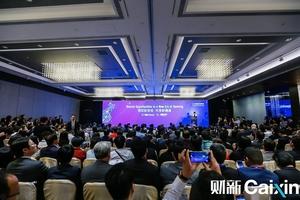 财新峰会香港场今日召开 林郑月娥等嘉宾出席