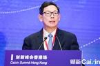 陈德霖:中国对外贸易人民币结算比例将达50%