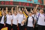 一周天下:2018中国高考开始 共975万考生参加