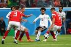 战斗民族全面开火萨拉赫难救主 俄罗斯3-1埃及