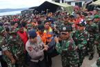 印尼多巴湖沉船失踪人数升至192人 仅十余人获救
