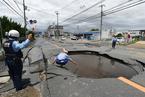 一周天下:日本大阪发生6.1级地震
