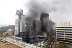 韩国世宗市建筑工地起火 一名中国公民遇难
