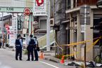 日本富山市发生枪击案 男子夺警察配枪杀两人