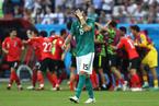 世界杯魔咒 卫冕冠军德国0:2输给韩国无缘16强