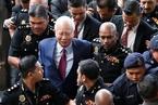 马来西亚前总理纳吉布抵达法院受审