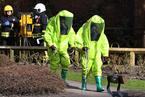 英国又现疑似神经毒剂中毒 距上次中毒地16公里