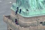 美独立日一女子爬自由女神像 抗议移民政策