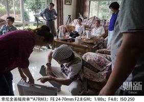 显影|抱团养老:一场对抗晚年孤独的集体实验