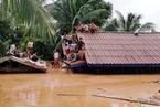 老挝南部一水电站大坝坍塌 数百人失踪