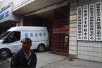 云南3.9万支狂犬疫苗发往全省 开展补种续种