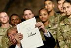 特朗普签署国防授权法案 军费创9年来最大增幅