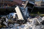 意大利高速公路桥梁坍塌 遇难者人数已升至35人