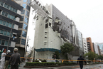 日本遭25年来最强台风袭击 机场被淹油轮撞大桥