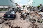 一周天下:日本连遭台风地震灾害