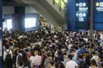 """台风""""山竹""""后首个工作日 香港车站挤满上班族"""