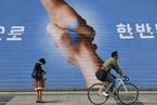 """韩国首尔展出海报涂鸦 迎接第三次""""文金会"""""""