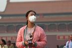雾霾笼罩北京 部分地区空气重污染