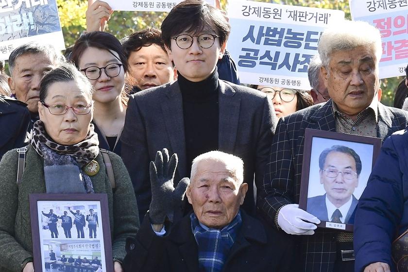 """""""韩最高法判日企赔偿二战劳工"""
