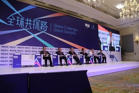 健康中国2030论坛