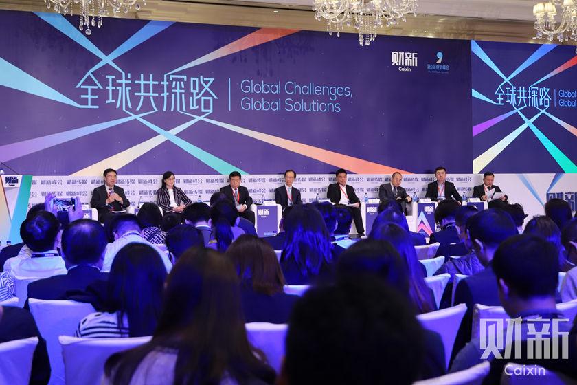机构投资者•财新资本市场分析师成就奖颁奖典礼在北京举行