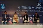 专题讨论:奥运的城市&城市的奥运