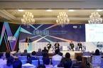 2018中国ESG论坛:坚守长期价值,提速责任投资