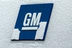 通用汽车明年或裁员14700人 7个工厂将关闭