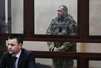 被扣留的24名乌克兰海军抵达当地法院接受审判