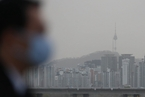 韩国首尔再遭雾霾袭城
