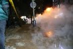 韩国京畿道暖气管道爆裂 热水直冲致多人烧伤