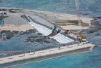 日政府强行启动美军基地填海工程 民众划船抗议