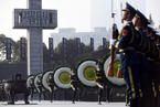 一周天下:南京大屠杀死难者国家公祭仪式举行