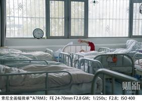 在临终关怀医院,走过生命的最后一程