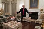 特朗普自掏腰包订汉堡薯条 接待白宫访客