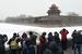 北京迎今冬以来最强降雪