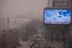 雾霾笼罩韩国多地 首尔连续第5天采取减排措施
