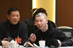 全国政协十三届二次会议小组会议 冯小刚等出席
