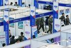 韩国举行退役军人招聘会 约2万求职者应聘