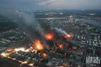 航拍江苏响水化工厂爆炸点 16小时后仍多处明火