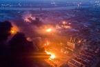 江苏响水县化工厂爆炸 已致47人死亡90人重伤