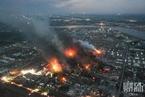 一周天下:盐城化工厂发生爆炸事故