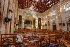 斯里兰卡爆炸已致200余人死亡 两名中国公民遇难