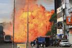 斯里兰卡发生第九起爆炸 现场火光冲天