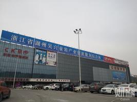 """追逐""""流量""""的小镇""""织里"""" :生产中国半数以上童装"""
