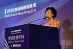 双向开放携手未来 2019财新峰会香港场召开